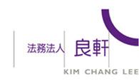 kim chang lee logo